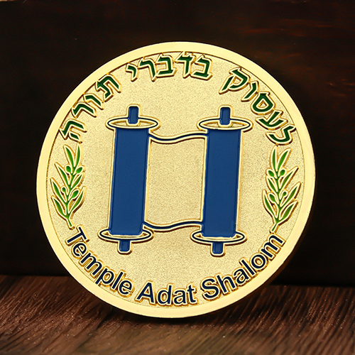 Temple Adat Shalom Coins